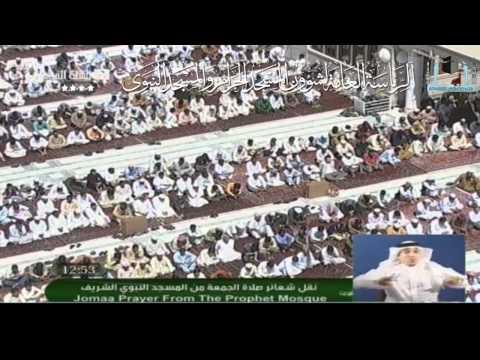 وجوب حفظ الأمن والتحذير من الفتن خطبة للشيخ صلاح البدير 6-4-1432هـ