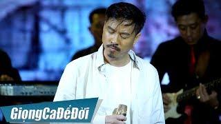Đoạn Tái Bút 2 - Quang Lập | GIỌNG CA ĐỂ ĐỜI