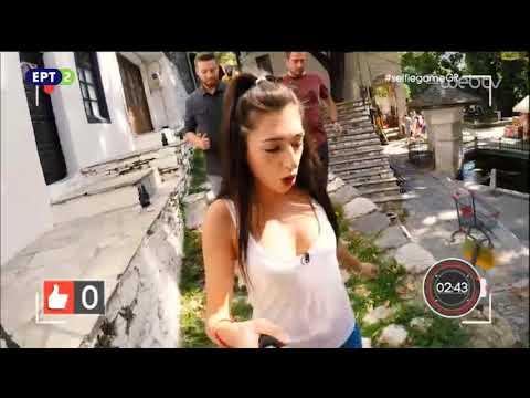 Selfie – «Μακρινίτσα» I ΕΡΤ