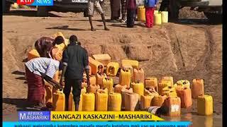 Afrika Mashariki :  Maandalizi ya uchaguzi sehemu ya kwanza 2017/09/10