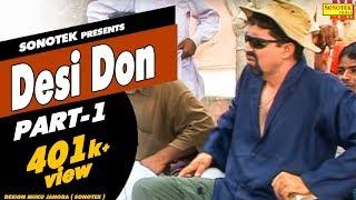 Haryanvi Natak :  Desi Don Part 01 :  Ram Mehar Randa | Haryanvi Comedy | New Haryanvi Comedy