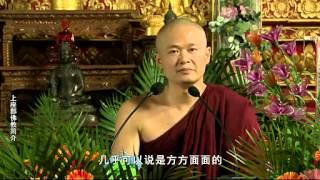 (1)上座部佛教簡介 - 瑪欣德尊者