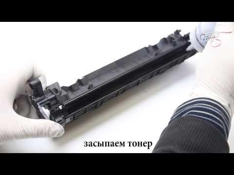 Заправка картриджа HP CF283A для принтера LaserJet Pro M125, M127 Refill instruction