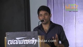 Valiyavan Movie Press Meet