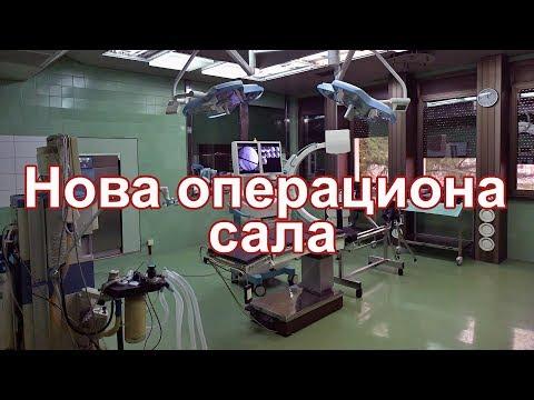 Ministar odbrane Aleksandar Vulin otvorio je danas novu operacionu salu u Vojnoj bolnici Niš. Prema rečima ministra Vulina, ulaganje u vojno zdravstvo je ulaganje u kvalitet života ne samo pripadnika Ministarstva odbrane i Vojske Srbije, već u…