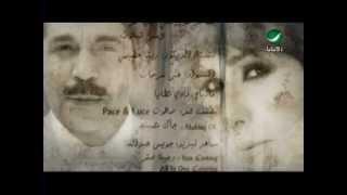 Abdullah Al Rowaished & Nawal - Ozerene | عبد الله الرويشد و نوال الكويتية - اعذرينى تحميل MP3