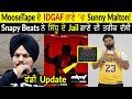 IDGAF (official Song) Sidhu Moose Wala Ft. Sunny Malton   Moose Tape   Jail Song