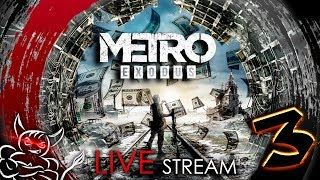 Metro Exodus - Go Go Хардкор Рейнджер #3 Каспий ! [Стрим]
