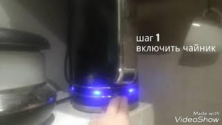 Как правильно делать чай