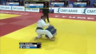 Shinji Kido vs Askhat Telmanov Grand-Slam Tyumen 2015
