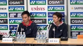 イケシオ解散、潮田玲子引退、涙の記者会見27分完全版