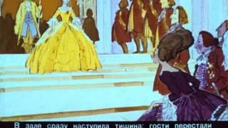 Смотреть онлайн Озвученный диафильм по сказке Ш.Перро «Золушка»