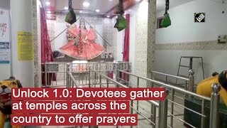 Unlock 1.0: Devotees gather at temples across the country to offer prayers - Download this Video in MP3, M4A, WEBM, MP4, 3GP