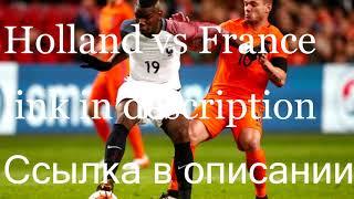 Holland-France 16.11.2018