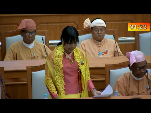 ဒုတိယအကြိမ် ပြည်ထောင်စုလွှတ်တော် ပဉ္စမပုံမှန်အစည်းအဝေး (၁၆)ရက်မြောက်နေ့ ဗီဒီယိုမှတ်တမ်း အပိုင်း(၃)