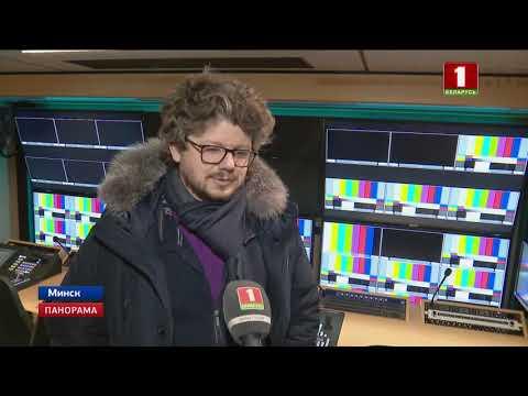Lieferung des ersten Produktionsfahrzeug an Kunde BelTV (in russisch)