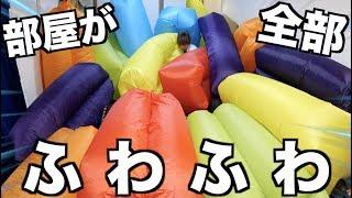 チャンネル登録よろしくおねがいします ! My name is Hajime!   ファンサイトが出来ました!!! ▽「はじメーノ」:https://goo.gl/8XTb5t  はじめしゃちょー2(ゲーム実況など):https://www.youtube.com/user/hajimexgame  twitter: https://twitter.com/hajimesyacho  Instagram: https://www.instagram.com/hajimesyachodesu/?hl=en  遊戯王用Twitter:https://twitter.com/duelhajime  755:http://7gogo.jp/lp/ztf2d8Wmk2AWkVIvojdMdG==  LINEスタンプはこちら! はじめしゃちょー https://store.line.me/stickershop/product/1072663/ja  はじめしゃちょー2 https://store.line.me/stickershop/product/1169745/ja  ・動画内における素材提供  _人人人人_ > PIXTA <  ̄Y^Y^Y ̄  ------------------------------------------------------------------------------  楽曲提供:Production Music by http://www.epidemicsound.com                      フリーBGM DOVA-SYNDROME by http://dova-s.jp/ ------------------------------------------------------------------------------