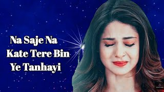 Palak Muchhal | Kho Gaye Song Lyrics | My Love   - YouTube
