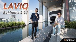 Video of Laviq Sukhumvit 57