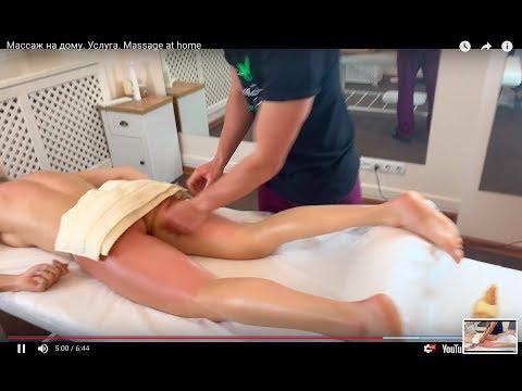 Массаж на дому. Услуга. Massage at home