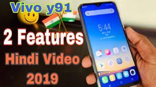 vivo y91 camera settings in hindi - TH-Clip