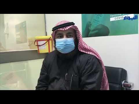 عاجل | بالفيديو .. تدشين مركز لقاحات كورونا بالجبيل