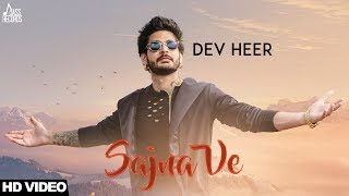 Sajna Ve  Dev Heer
