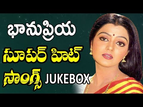 Bhanupriya Super Hit Video Songs Jukebox || Bhanupriya All Time Hit Songs