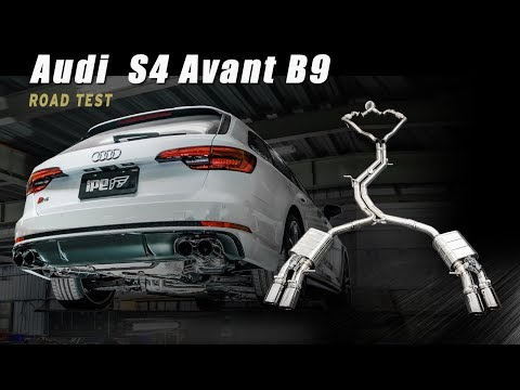 The iPE Exhaust for Audi S4 Avant B9 sound check under the bridge