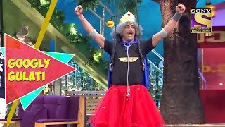 Dr. Gulati Becomes A Superhero | Googly Gulati | The Kapil Sharma Show