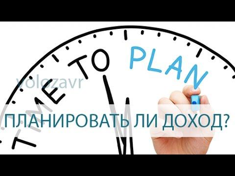 Торговля опционами в беларуси