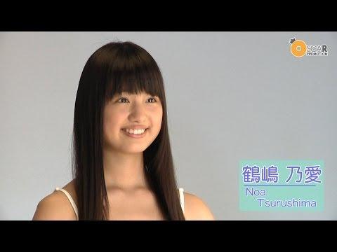 popteen】鶴嶋 乃愛(のあ)Noa Tsurushima まとめ , NAVER まとめ