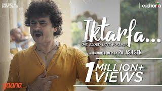Iktarfa | Palash Sen - YouTube