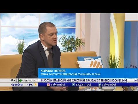 Кирилл Первов рассказал  о мерах по обеспечению безопасности туристов в период весенних сплавов