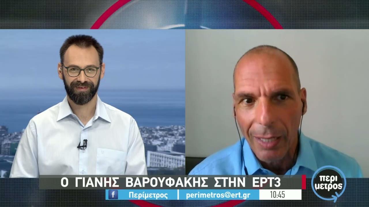 Ο Γιάνης Βαρουφάκης στην ΕΡΤ3 | 29/06/2021 | ΕΡΤ
