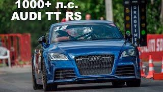DT_LIVE. Быстрейшая Audi в России? 1000+ л.с. Audi TT RS
