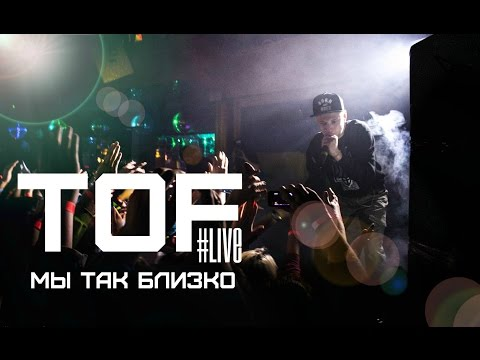 Концерт Стольный Град (ЯрмаК, БарДак, TOF, Гига) в Полтаве - 14