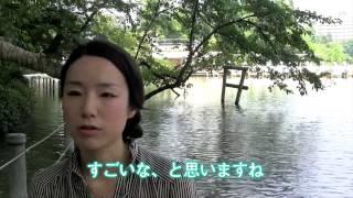 「旅のしおり2013」CM佐藤みゆき編