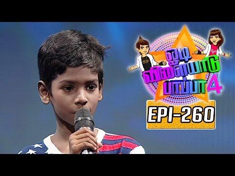 Odi-Vilayadu-Pappa-Season-4-Epi-260-R-Kishore-Kumar-Dance-Show-17-08-2016