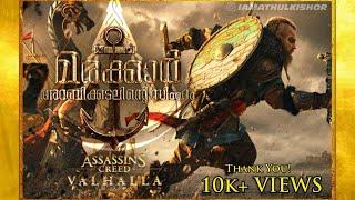 Assassin's Creed: Valhalla - Marakkar: Arabikkadalinte Simham Malayalam Trailer Style (4K)