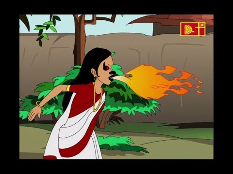 DAKINIR PROTISHODH/bengali/Thakurmar jhuli/grandmothers tales/panchtantra