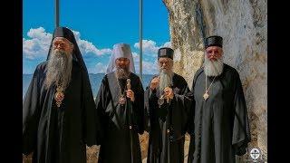 Торжества в монастыре святителя Василия Острожского
