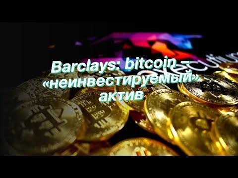 Trevor noah bitcoin system