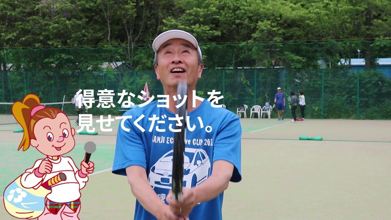 横須賀ダイヤランドテニスクラブ一般向けクラスレッスン風景