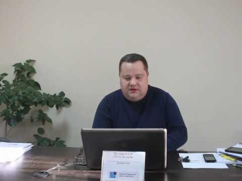 Две (2) Комплексные устно/письменные консультации + подготовка документов