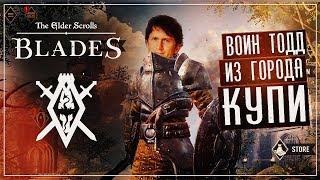 Мобильный Skyrim? | The Elder Scroll: Blades [ROG Phone] Preview
