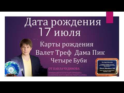 Гороскоп 2017 для рака женщины от ведьмочки