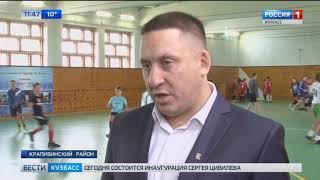 В Кузбассе прошел детский турнир памяти мастера спорта Александра Горбачёва