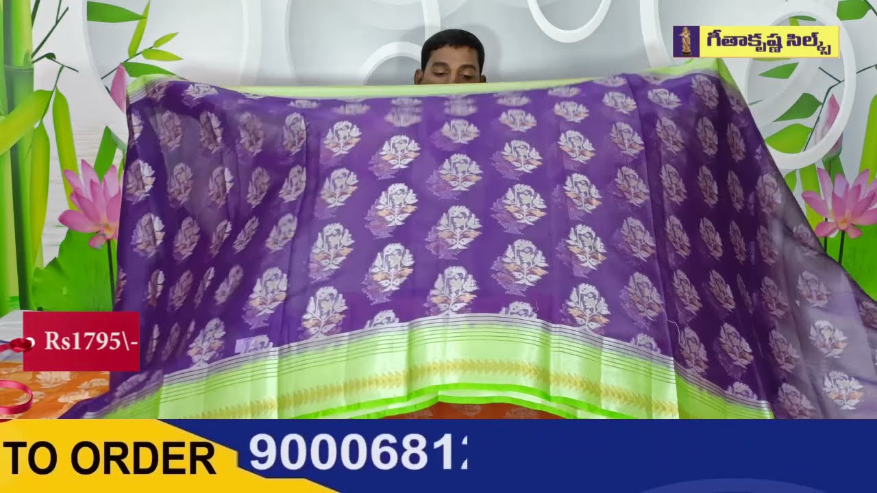 """<p style=""""color: red"""">Video : </p>Dasara Special 