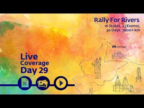 Event Rally for Rivers at Haridwar